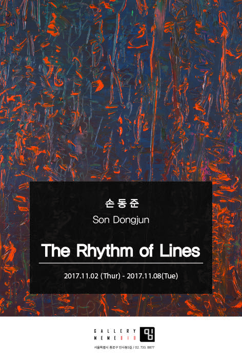 The Rhythm of Lines